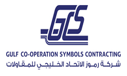 Gulf Co-operation symbols contracting